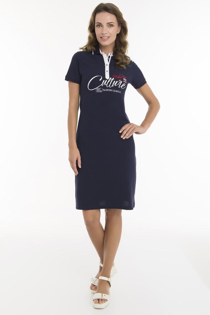 Damen Dress NAVY mit Print Baumwolle